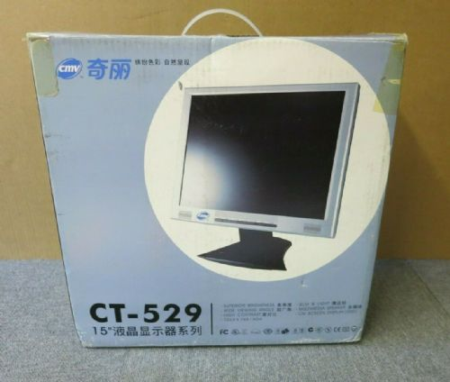 "CMV CT-529A 15"" LCD TFT Slim Light Silver Computer Monitor With Bulit-In Speaker"